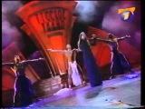 Наталия Власова - Я у твоих ног (Золотой граммофон)