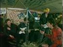 Король и Шут - Репетиция 1996 год