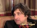 Отар Кушанашвили В гостях у Дмитрия Гордона 2 2 2011