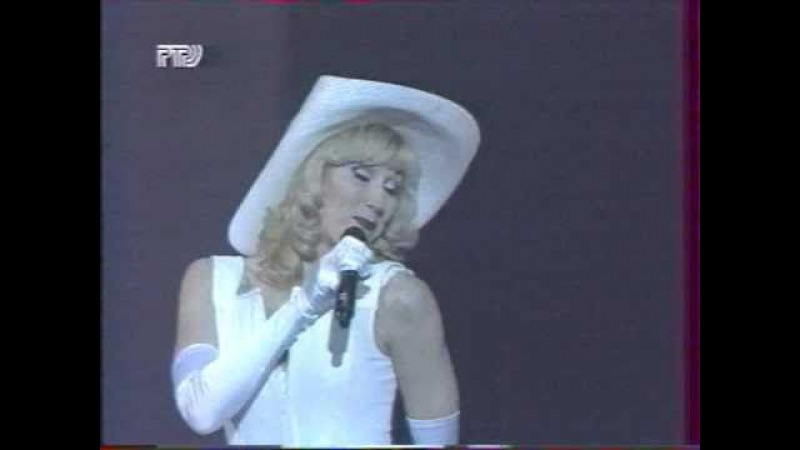 Маша Распутина Улыбки 1997 год