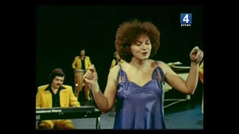 Здравствуй песня Синий иней 1979г