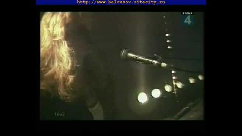 Женя Белоусов - Облако волос