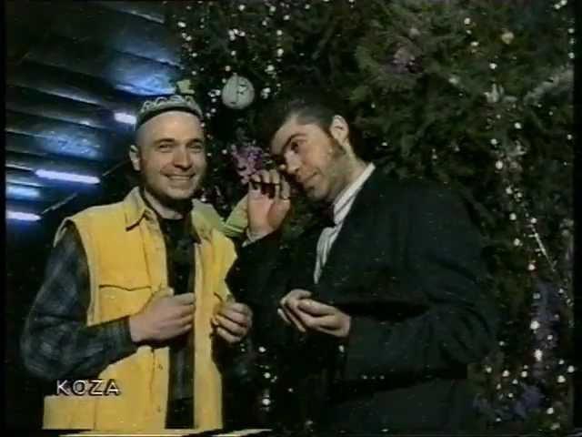 MC Бах. Новый год. 1997. Харьков, клуб Disco 2000.