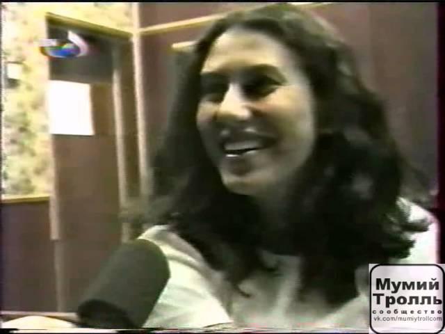 Мумий Тролль в программе Музыкальный патруль. 1998-й год
