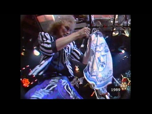 Рондо - Эмансипация - Музыкальный ринг 1989