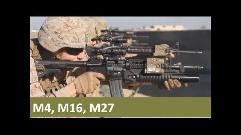 Автомат M4, M16 и M27 / Тренировочные стрельбы морпехов США