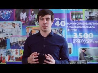 Профит! Выпуск 8. Пресс-служба и информационный центр