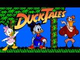 Duck Tales (Утиные Истории) прохождение (NES, Famicom, Dendy)