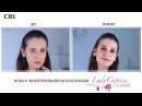 Коллекция декоративной косметики Lady Caprise FLOWER от CIEL
