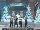 КВН Вышка 1998 Финал - Дети лейтенанта Шмидта - Домашнее