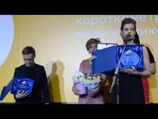 Екатерина Шпица получила приз на кинопремии в Перми