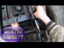 Мінітрактор Прикарпатець ТМК-03. Очистка системи гідравліки і заміна масла