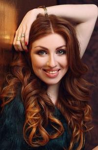 Владлена Гусева