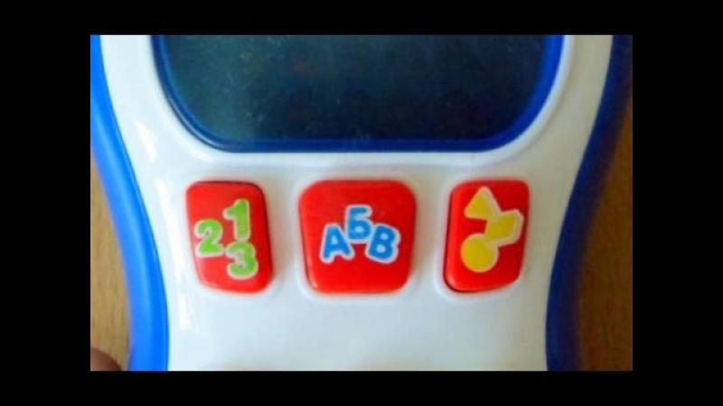 Видео обзор детская игрушка - Телефон АЛЛО. Сотик Tongde (kidtoy.in.ua) 2015