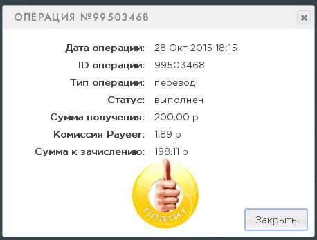 https://pp.vk.me/c627529/v627529090/1e66a/9IU5z8X7ygA.jpg