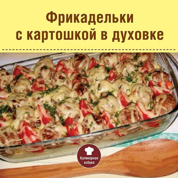 Сыр и картошка рецепт пошагово в домашних условиях