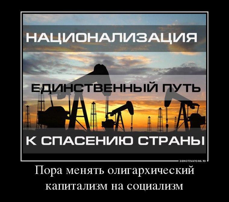 https://pp.vk.me/c627529/v627529151/1c2bf/7ec07Os1Ohs.jpg