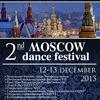 MOSCOW DANCE FESTIVAL