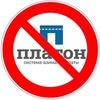 Барнаульское гражданское движение