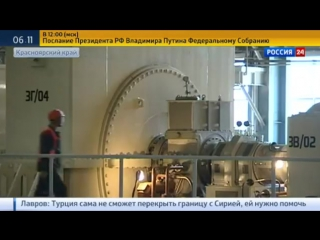Не только Крым_ в Сибири запущен новый энергоблок Березовской ГРЭС