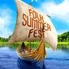 FOLK SUMMER FEST  2016