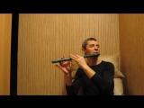 Флейта.ds
