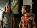 Детективы из табакерки Die Pfefferkörner 1 й сезон 3 я серия 1999 2000 семейный