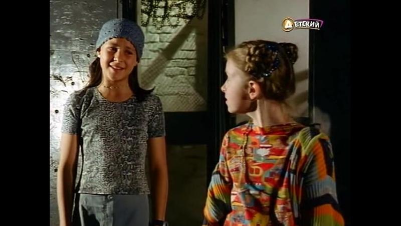 Детективы из табакерки / Die Pfefferkörner (1-й сезон, 3-я серия) (1999-2000) (семейный)