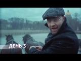 Музыка из рекламы Actimel - Укрепи иммунитет (Михаил Пореченков) (2016)
