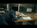 Триада(Нигатив) - Не выспался
