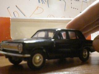 Модели Сыроежкина ( ГАЗ 24 ВОЛГА 1989 год  КГБ СССР Спецзаказ №1)