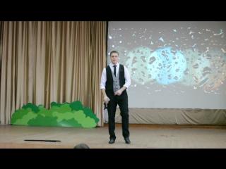 БЖ визитка 1, Конкурс ПедМастерства (24-03-2016)