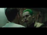 Отряд самоубийц / Suicide Squad. Трейлер дублированный (2016)