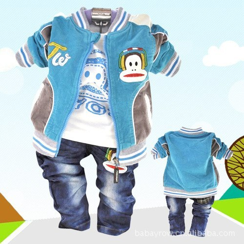 Детская одежда наложенным платежом дешево с доставкой