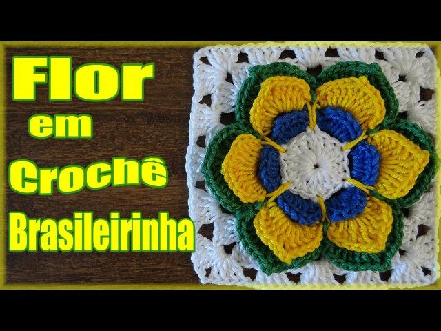 Passo a passo Flor Crochê Brasileirinha - Professora Simone