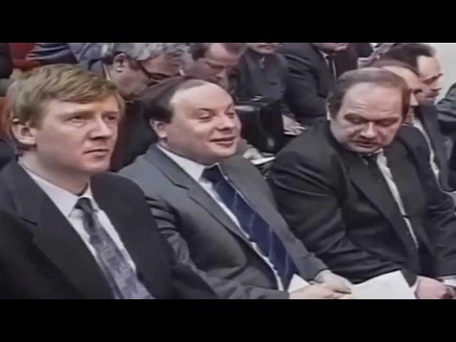 Как Борис Ельцин и его американские советники уничтожали Россию