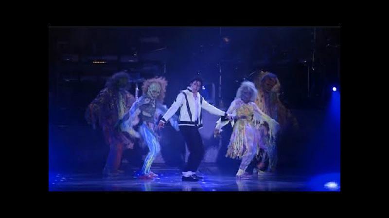 Michael Jacksons HIStory World Tour | Munich, Germany 1997 - Widescreen