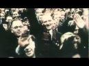 Речь Йозефа Геббельса о тотальной войне 1943 год