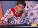 Реставратор - Борода измята - Уральские пельмени