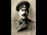 1919 год. Антон Деникин