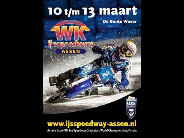 Full Race WK IJsspeedway / Ice speedway Assen 2016