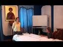 Работа с созависимыми родственниками. Часть 1. Екатерина Савина