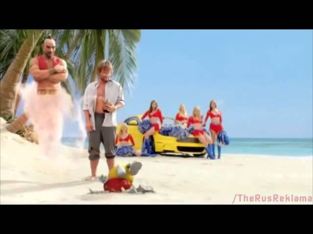Реклама Эмемдемс - Эй робинзон а лодку пожелать не мог?