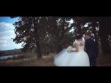 Влад и Лейсан | Свадебный клип |