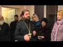 Встреча с о.Андреем Ткачевым. Запорожье.Часть 2