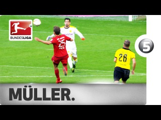 Топ 5 голов Мюллера в первом круге Бундеслиги.