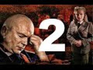 Палач (2015) - 2 серия из 10. Психологический триллер драма детектив кино фильм  сериал Палач 2015