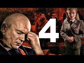 Палач (2015) - 4 серия из 10. Психологический триллер драма детектив кино фильм сериал Палач 2015