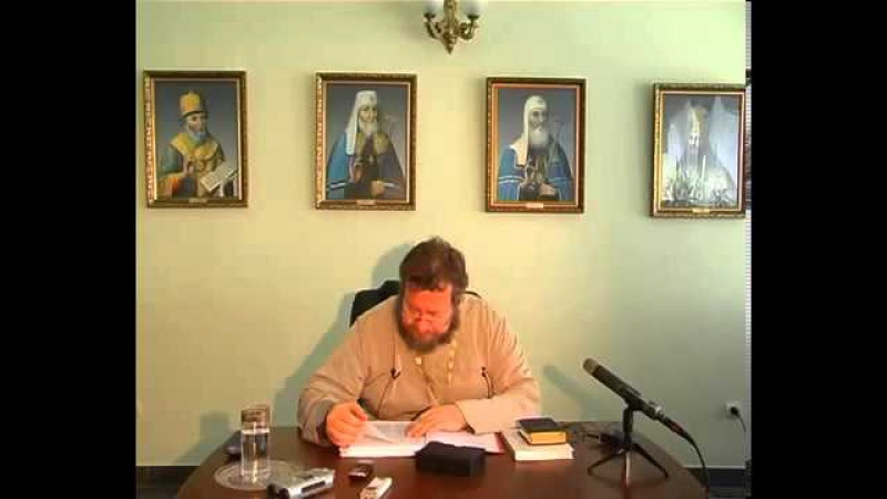Олег Стеняев. 5. Книга Пророка Даниила.