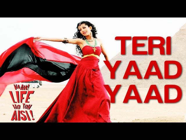 Teri Yaad Yaad - Vaah! Life Ho Toh Aisi | Shahid Kapoor Sanjay Dutt | K.K Jayesh Gandhi